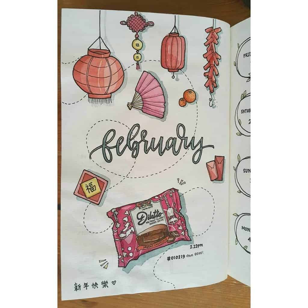 February Chinese New Year Bullet Journal Cover Page